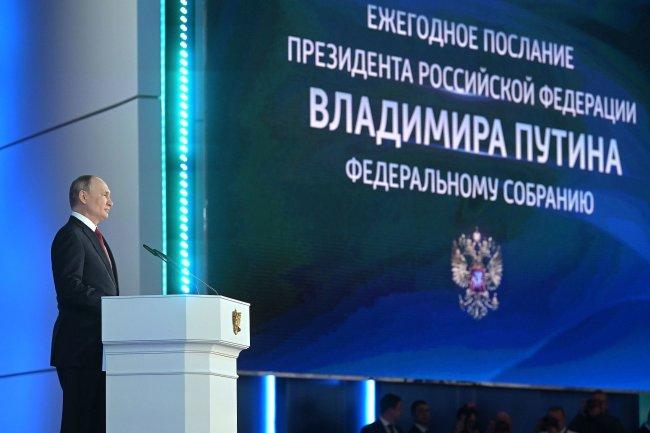 Владимир Путин отметил важность материально-технического состояния учреждений культуры