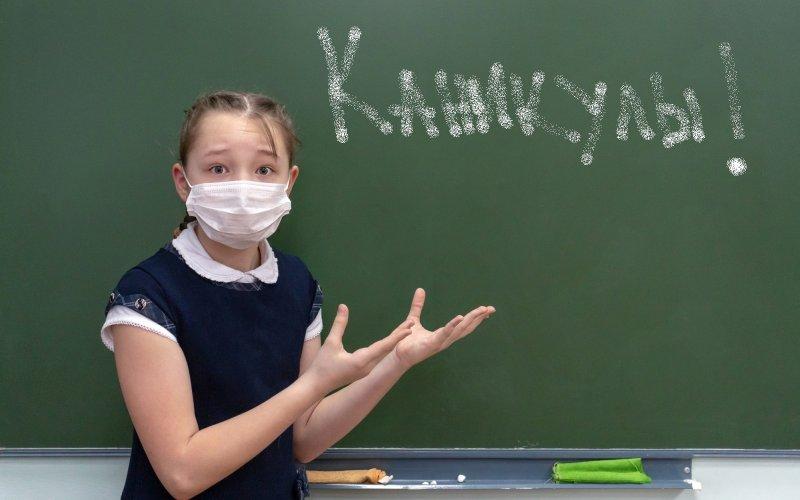 Азовские школьники уйдут на каникулы 30 октября