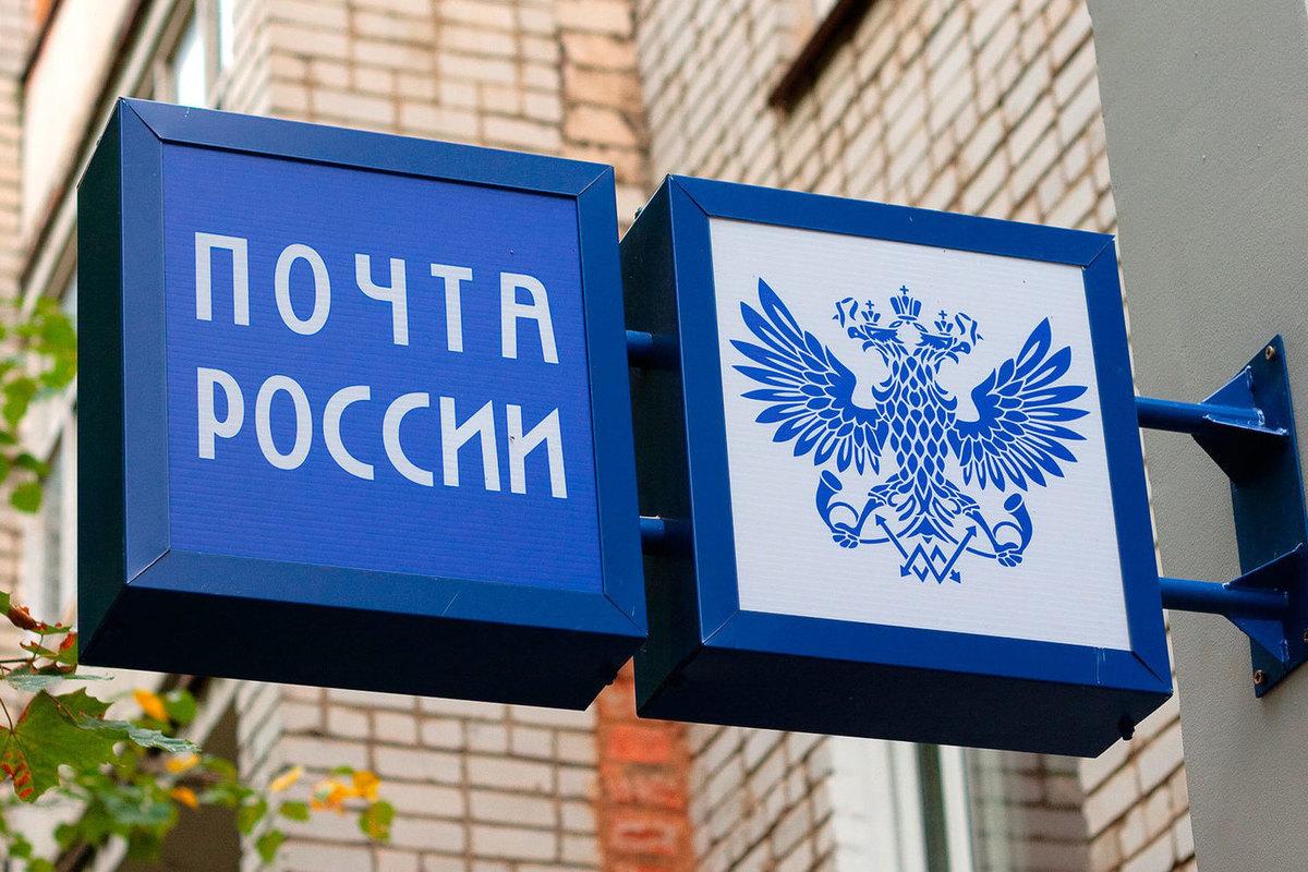 О работе почтовых отделений Азова 3 и 4 ноября