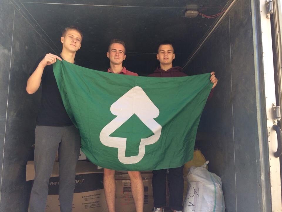 Школа №9 спасла 50 деревьев от вырубки