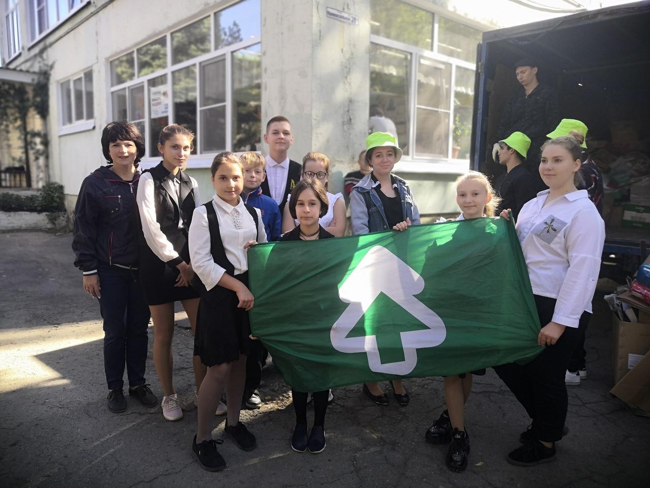 Ребята из Лицея г. Азова приняли участие в проекте «Спаси Дерево – 2020»