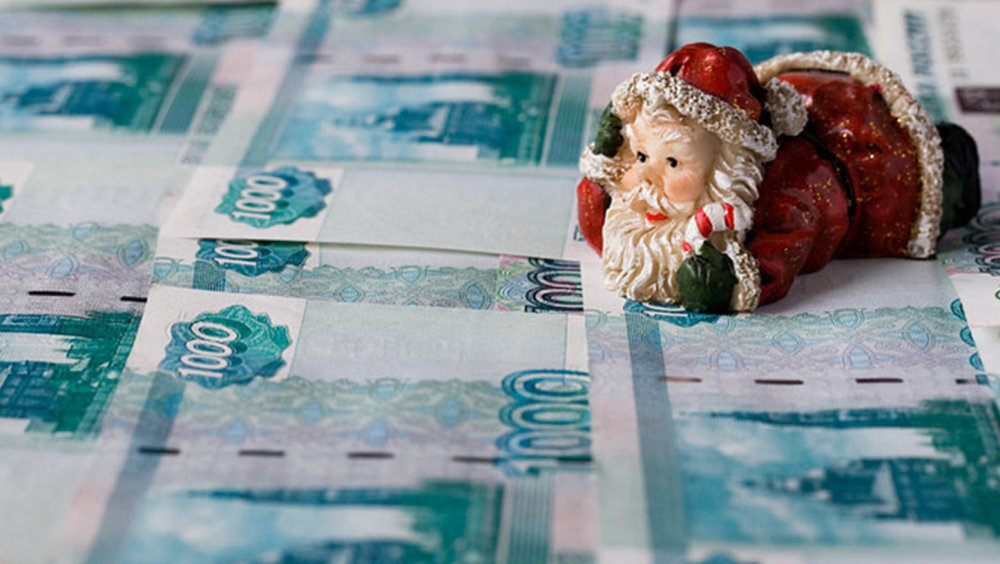 Малоимущим россиянам могут выплатить по 10 тыс. рублей к Новому году