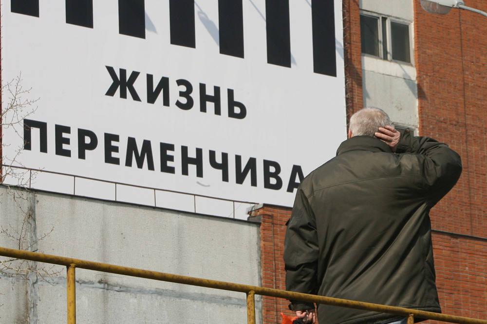 Что изменится в жизни россиян в октябре