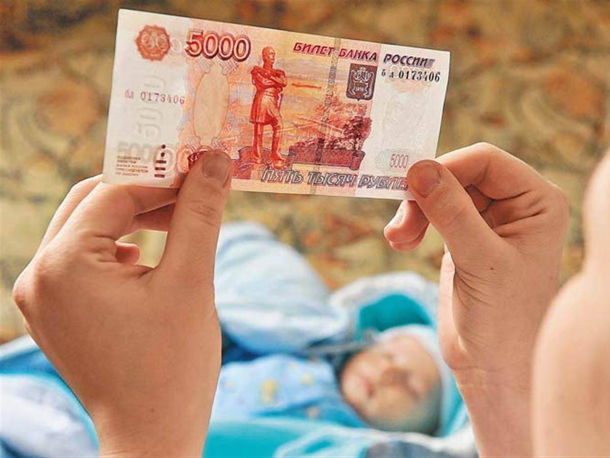 Россиянам напомнили о прекращении некоторых детских выплат