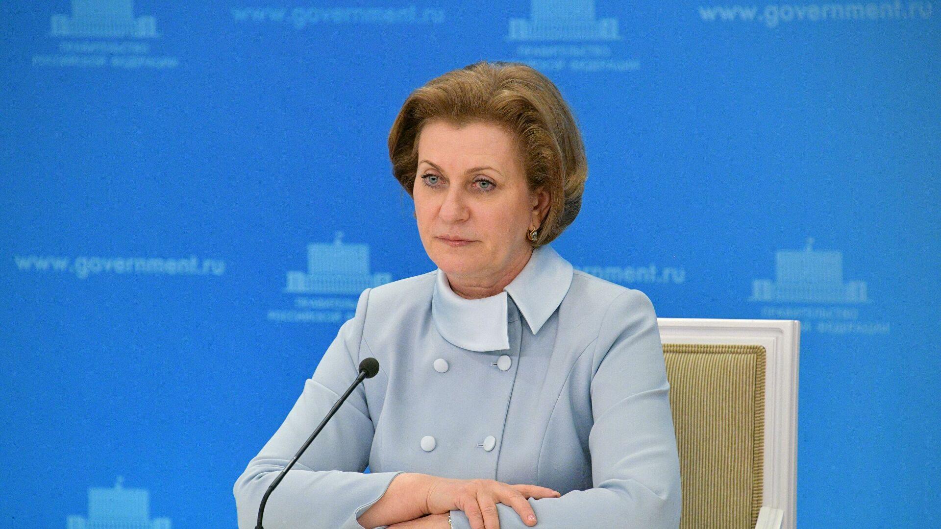 Попова ответила на вопрос о повторной вакцинации «Спутником V»