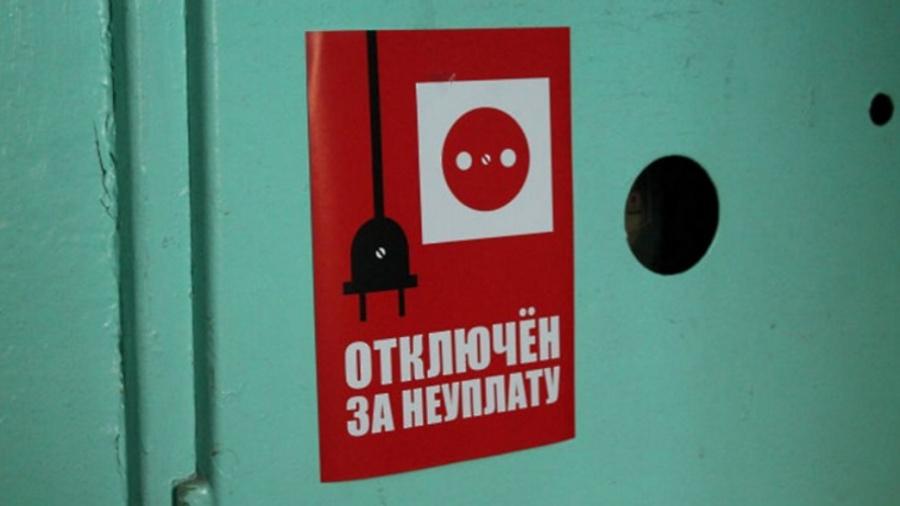 В Азове неплательщики за электроэнергию смогут получить рассрочку