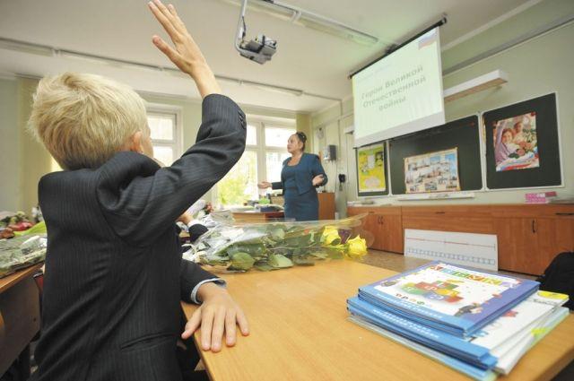 С 1 апреля в России изменится порядок записи детей в первый класс