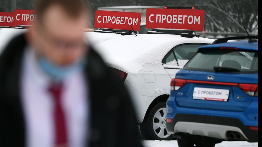 С 1 мая в России изменятся правила купли-продажи авто с пробегом