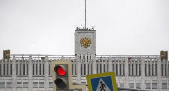Чиновников России сократили на 10%