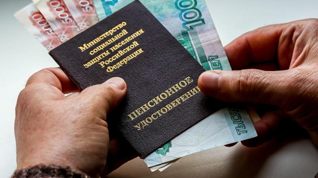 Пенсии для россиян в 2021 году повысят три раза