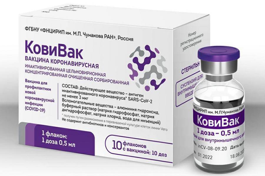 В России стартовало производство третьей вакцины от COVID-19 «Ковивак»