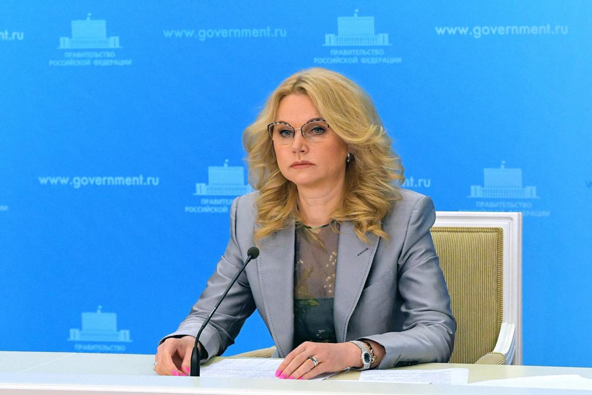 Голикова спрогнозировала снижение численности населения России