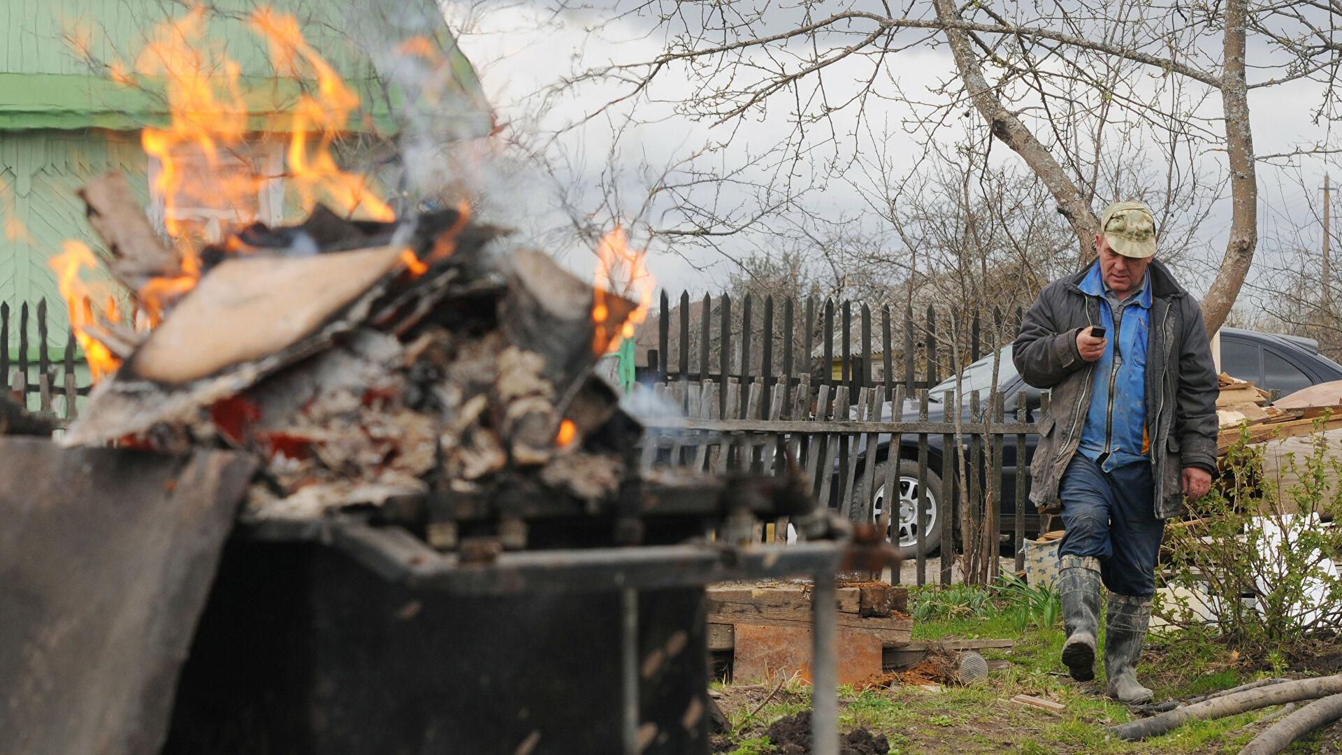 Россиян предупредили о штрафах за открытый огонь на дачных участках