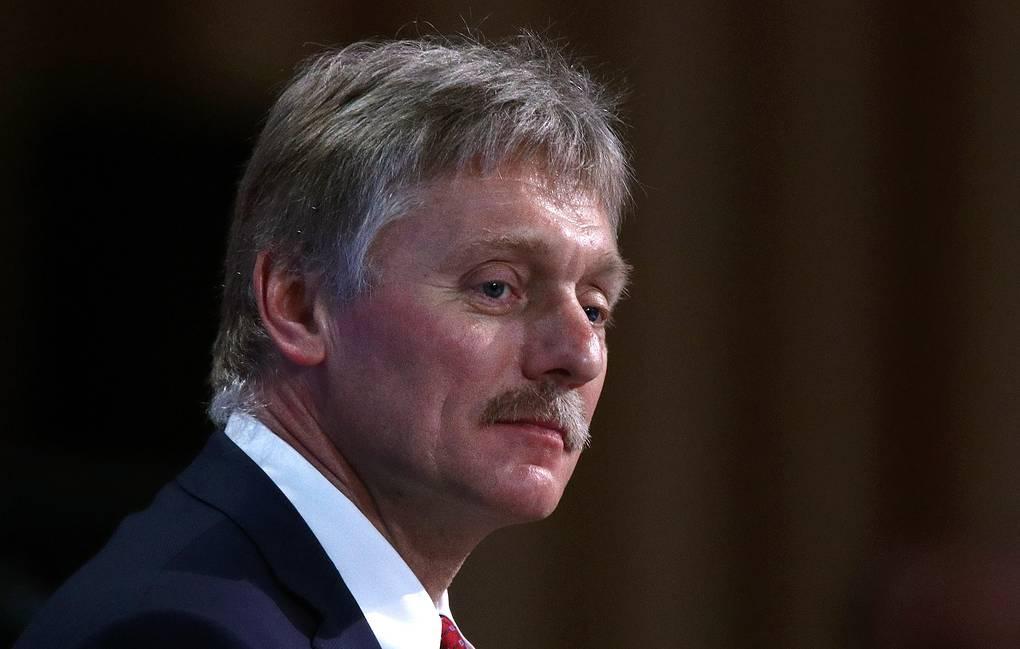 В Кремле прокомментировали вероятность введения дополнительных выходных в мае