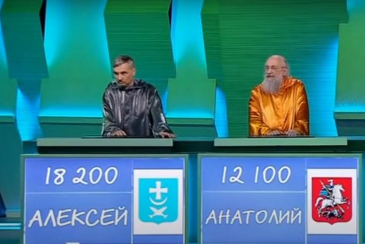 Азовчанин победил Анатолия Вассермана в «Своей игре»