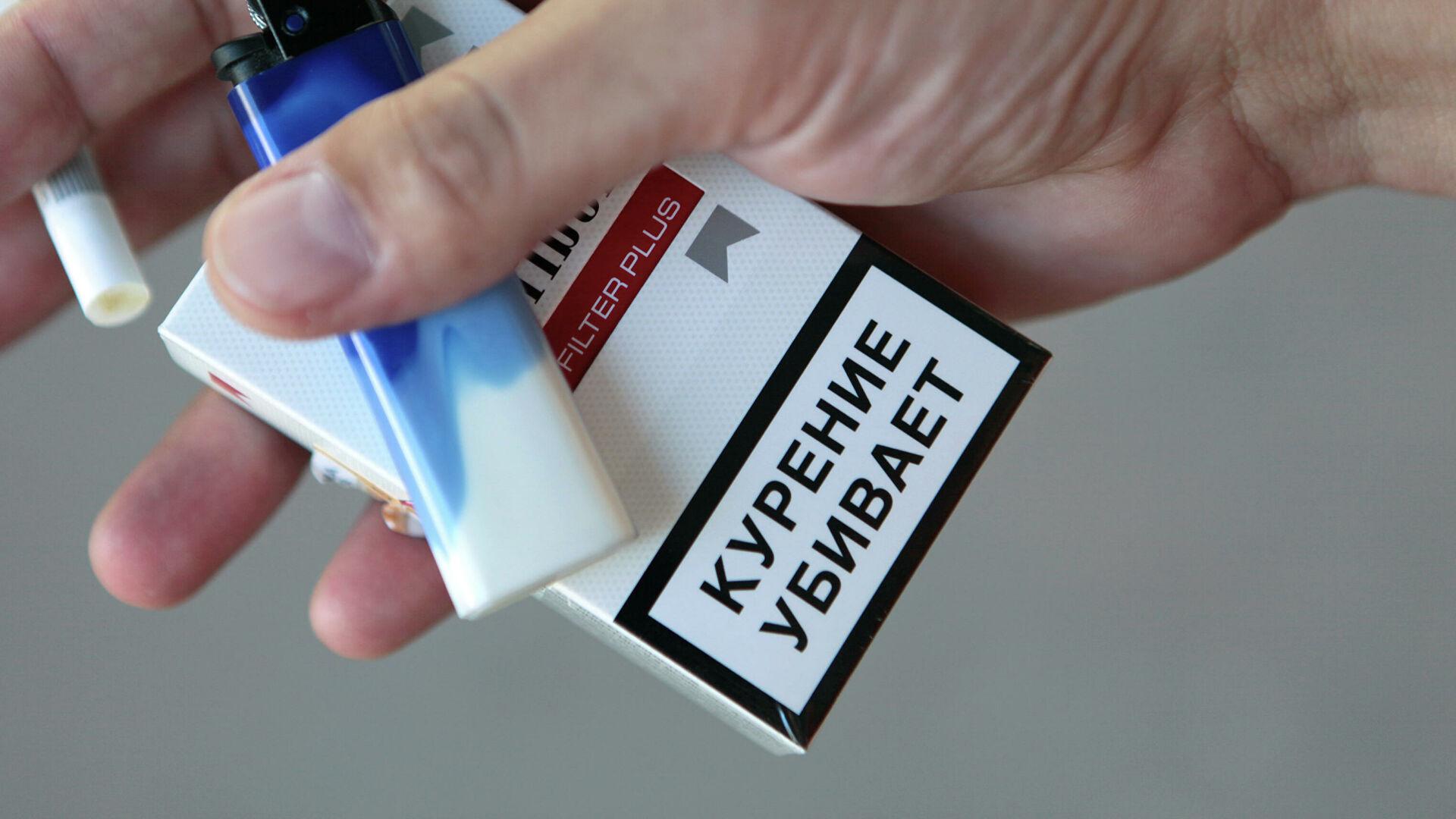 В России устанавливается минимальная цена на табачную продукцию