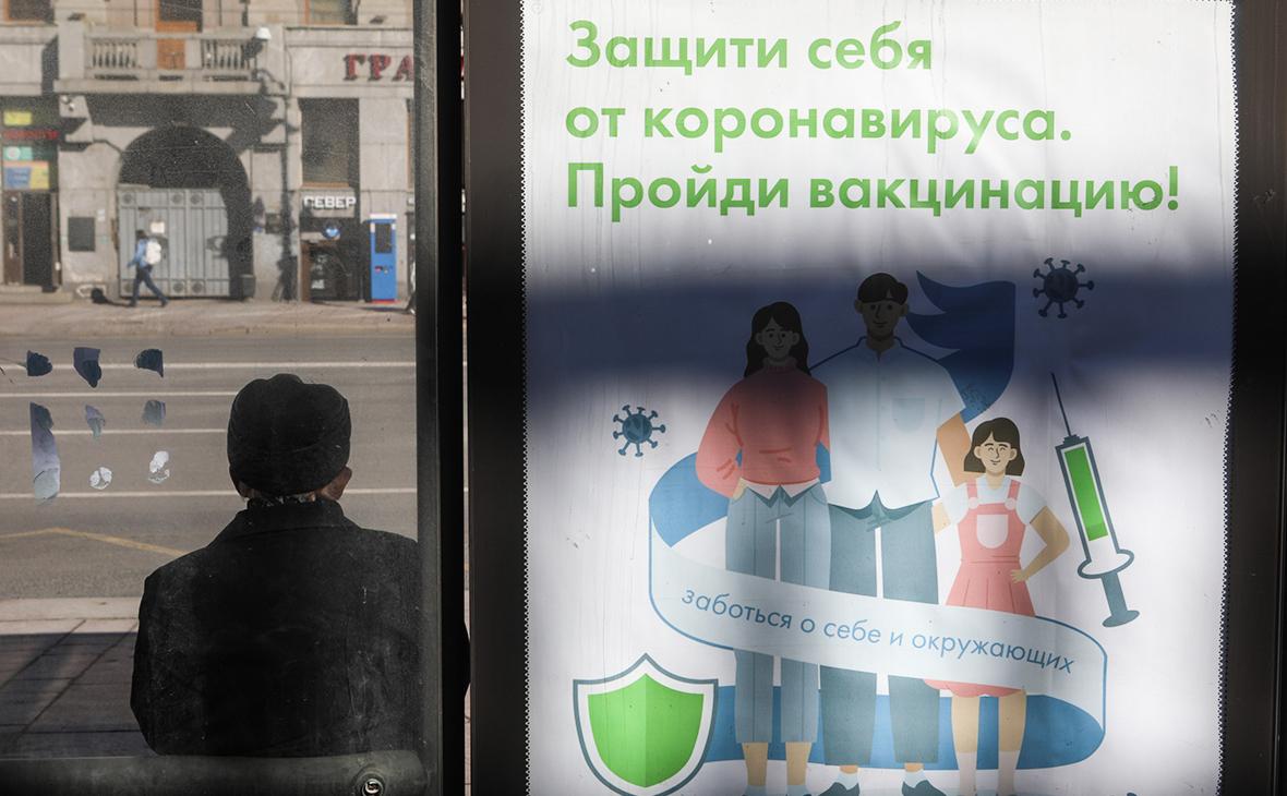 Прививку от COVID-19 могут включить в число профилактических в России