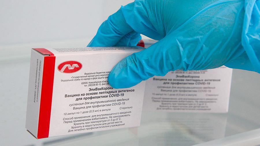 Разработчик рассказал об эффективности вакцины «ЭпиВакКорона»