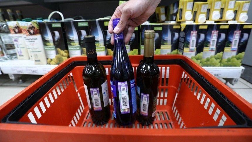 Запретят ли продажу алкоголя на майские праздники в Ростовской области