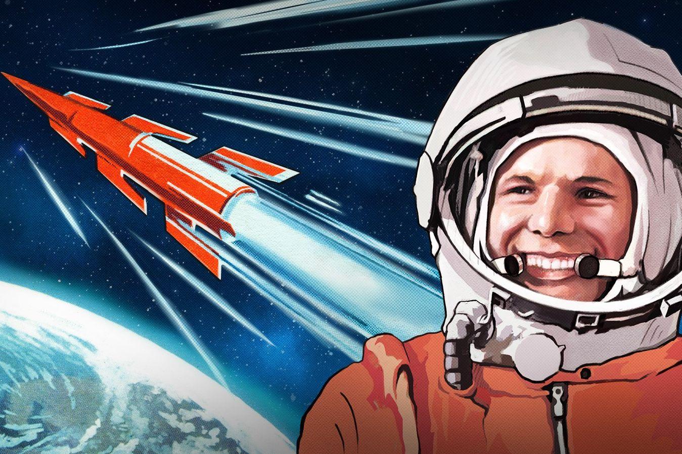 Челленджи и акции ко Дню космонавтики пройдут на Дону