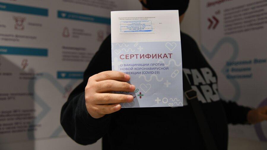 COVID-сертификаты на «Госуслугах» можно будет привязать к загранпаспорту
