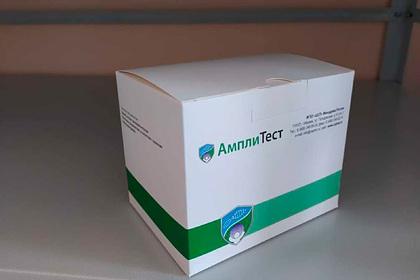 В России зарегистрировали тест-систему для выявления всех штаммов коронавируса