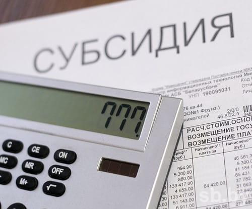 Начался прием документов на предоставления субсидий на компенсацию части затрат производителям муки