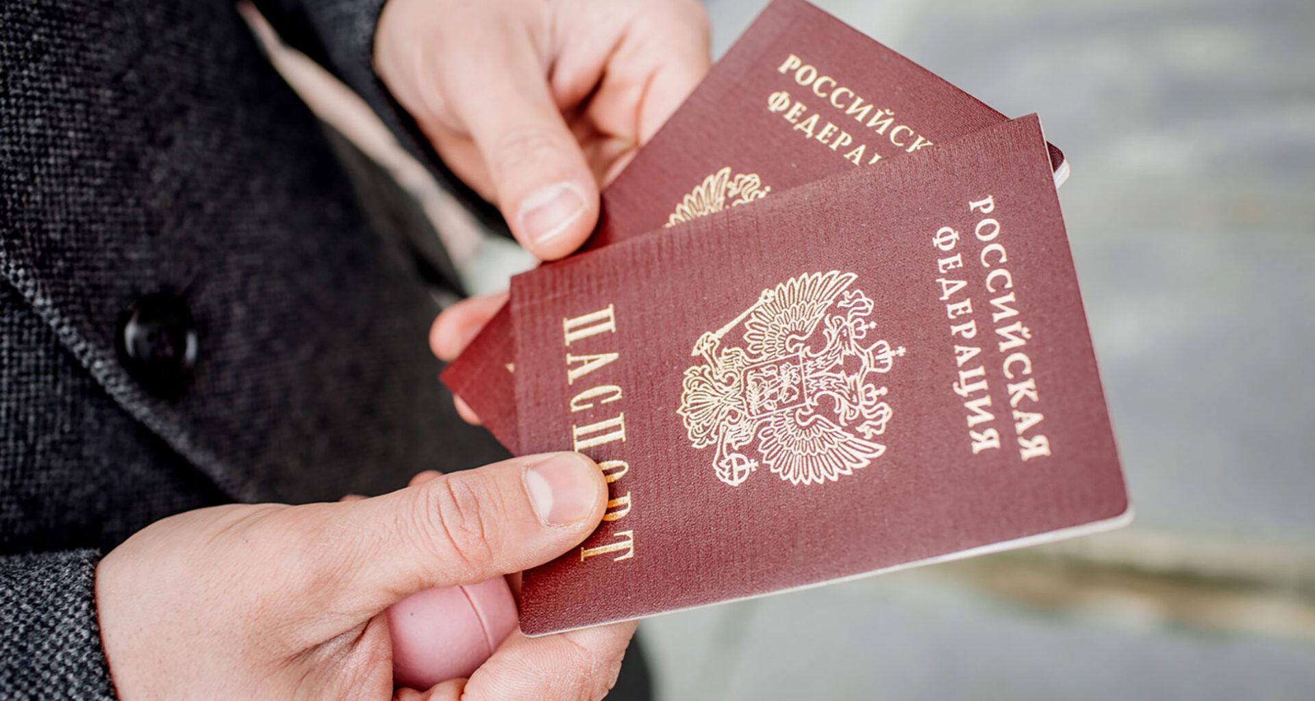 В МВД разъяснили возможные изменения в паспортах российских граждан