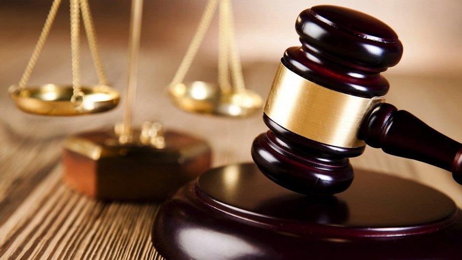 Начало судебных заседаний
