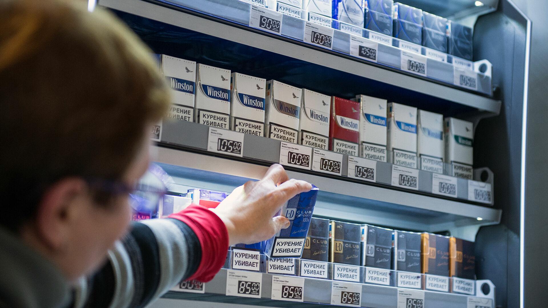 В июле вырастут цены на табачные изделия