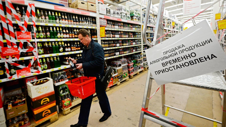 30 июня в Азове будет действовать запрет на продажу алкоголя