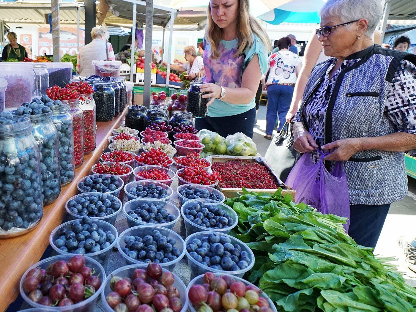 Эндокринолог назвала снижающую риск диабета ягоду