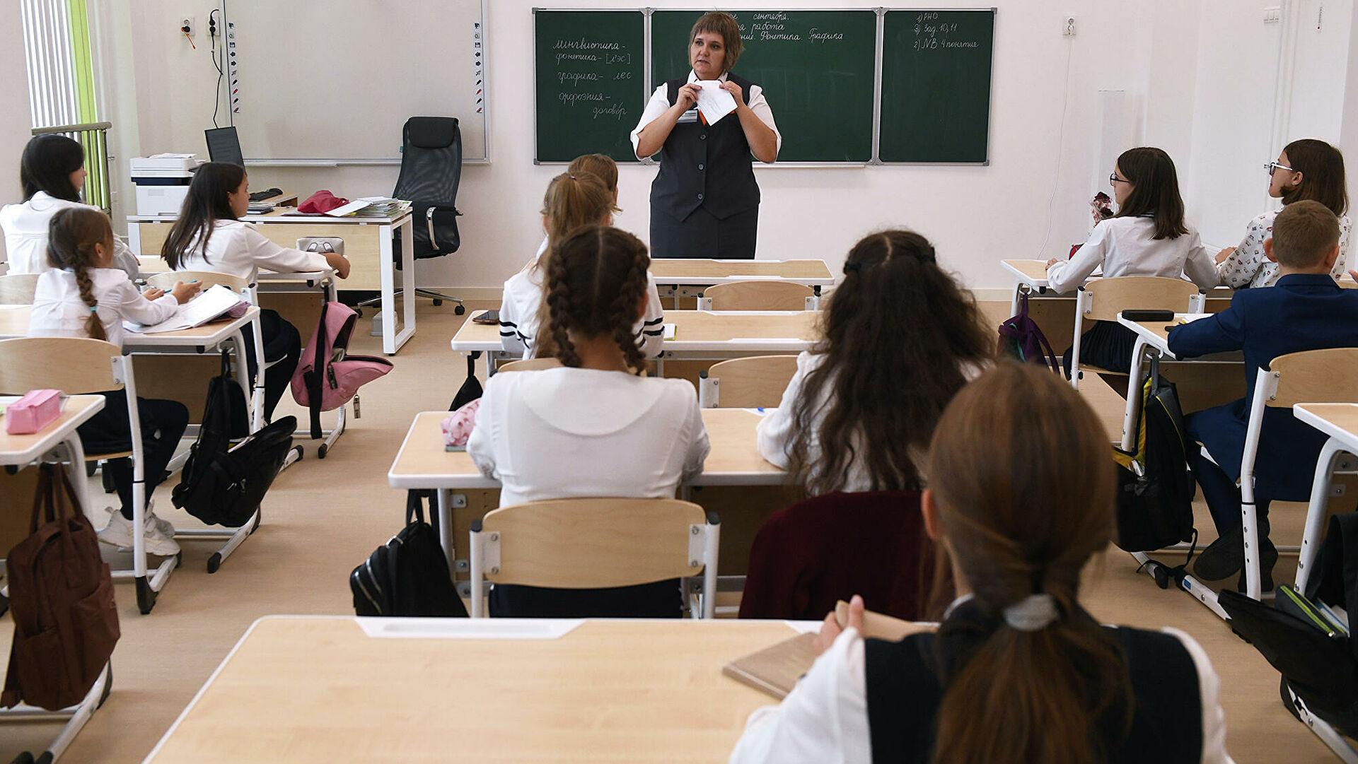В российских школах хотят ввести уроки по финансовой грамотности