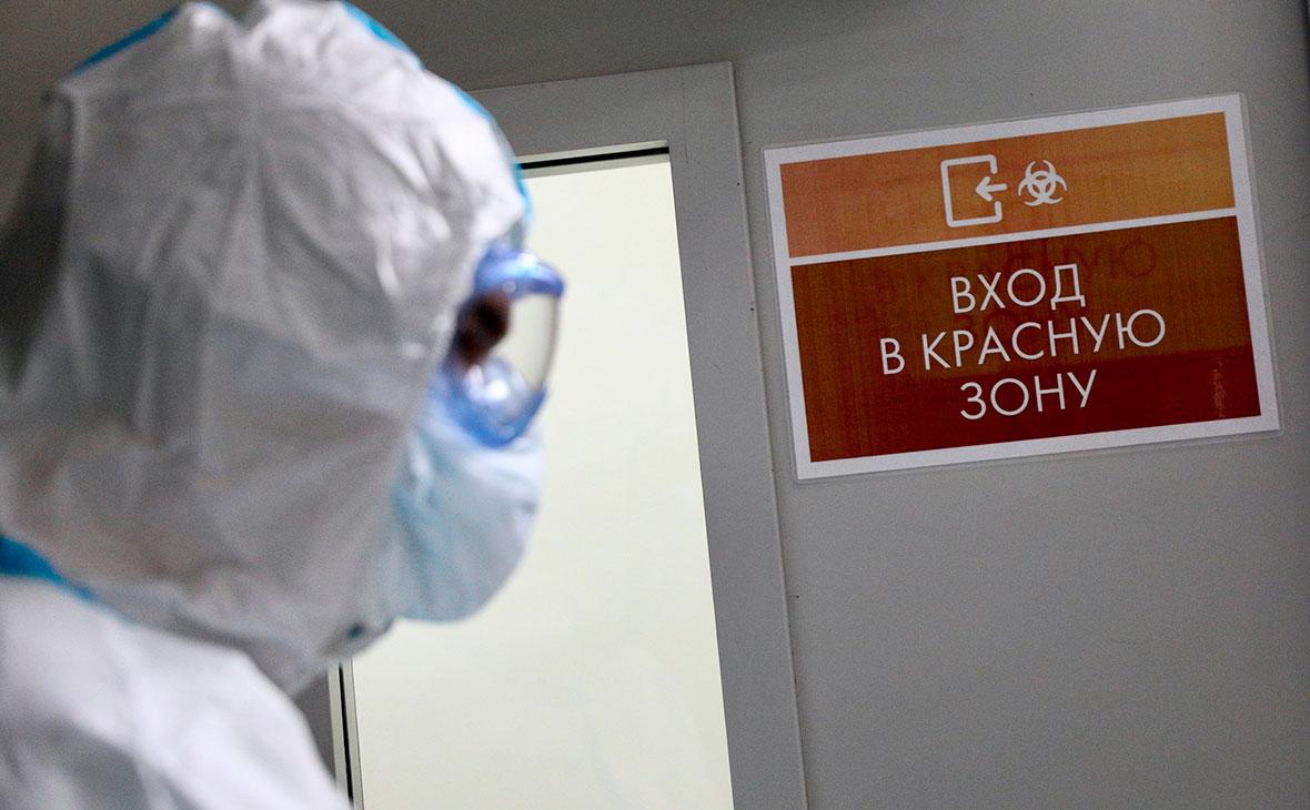 Азов оказался в красной зоне по коронавирусу