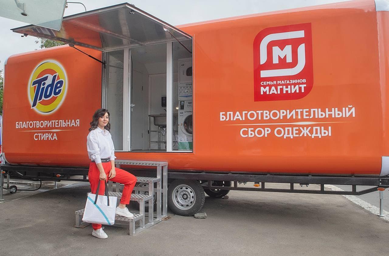 Большая стирка в Ростове-на-Дону