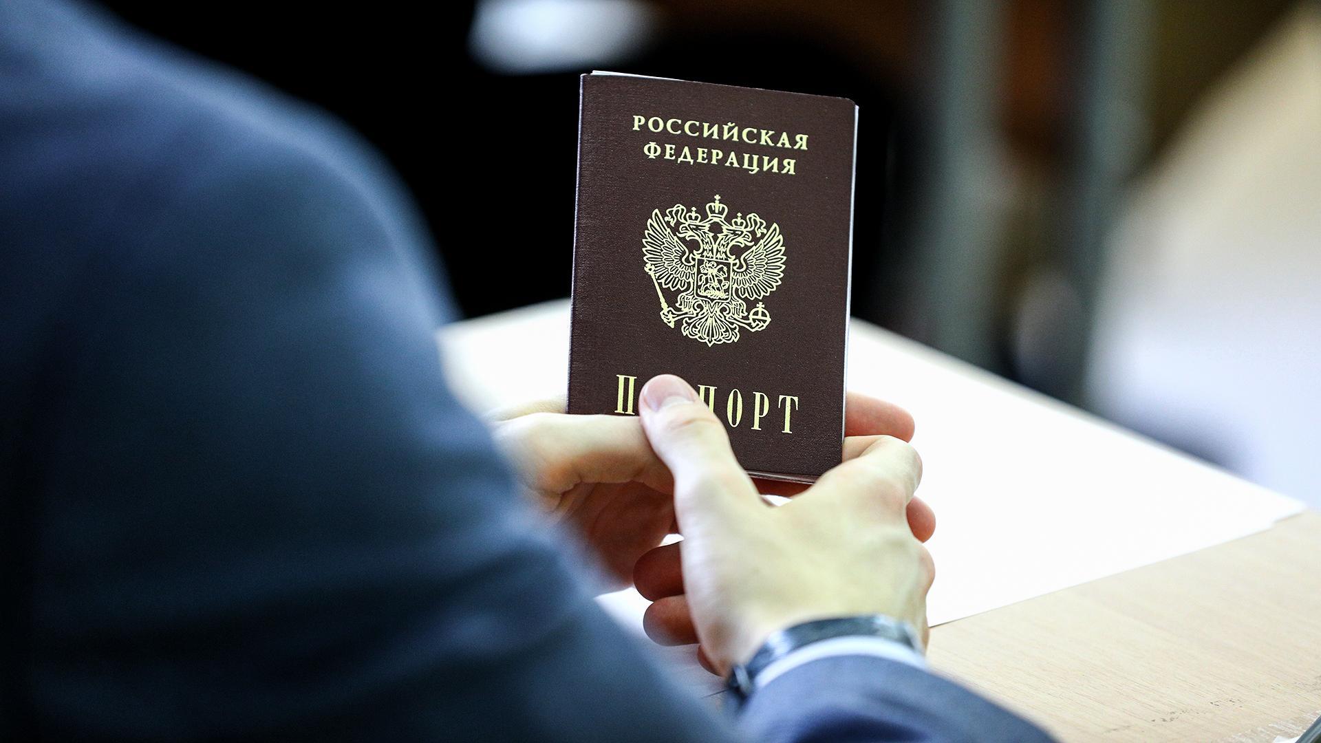 Правительство разрешило не ставить в паспорт отметки о браке и детях