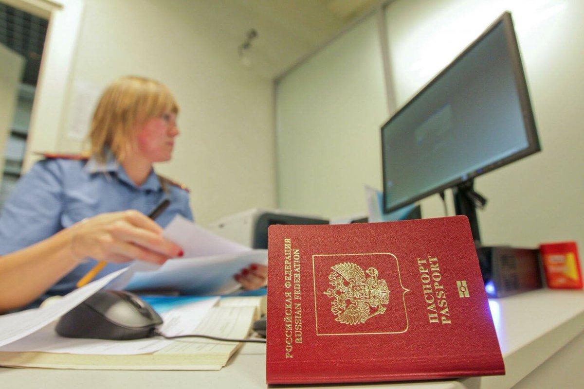 Срок действия подлежащих замене российских паспортов продлили до 90 дней