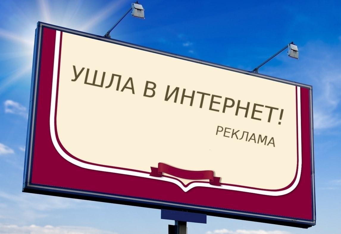 Донской эксперт: «Пользователи соцсетей имеют право на отключение и фильтрацию рекламы»