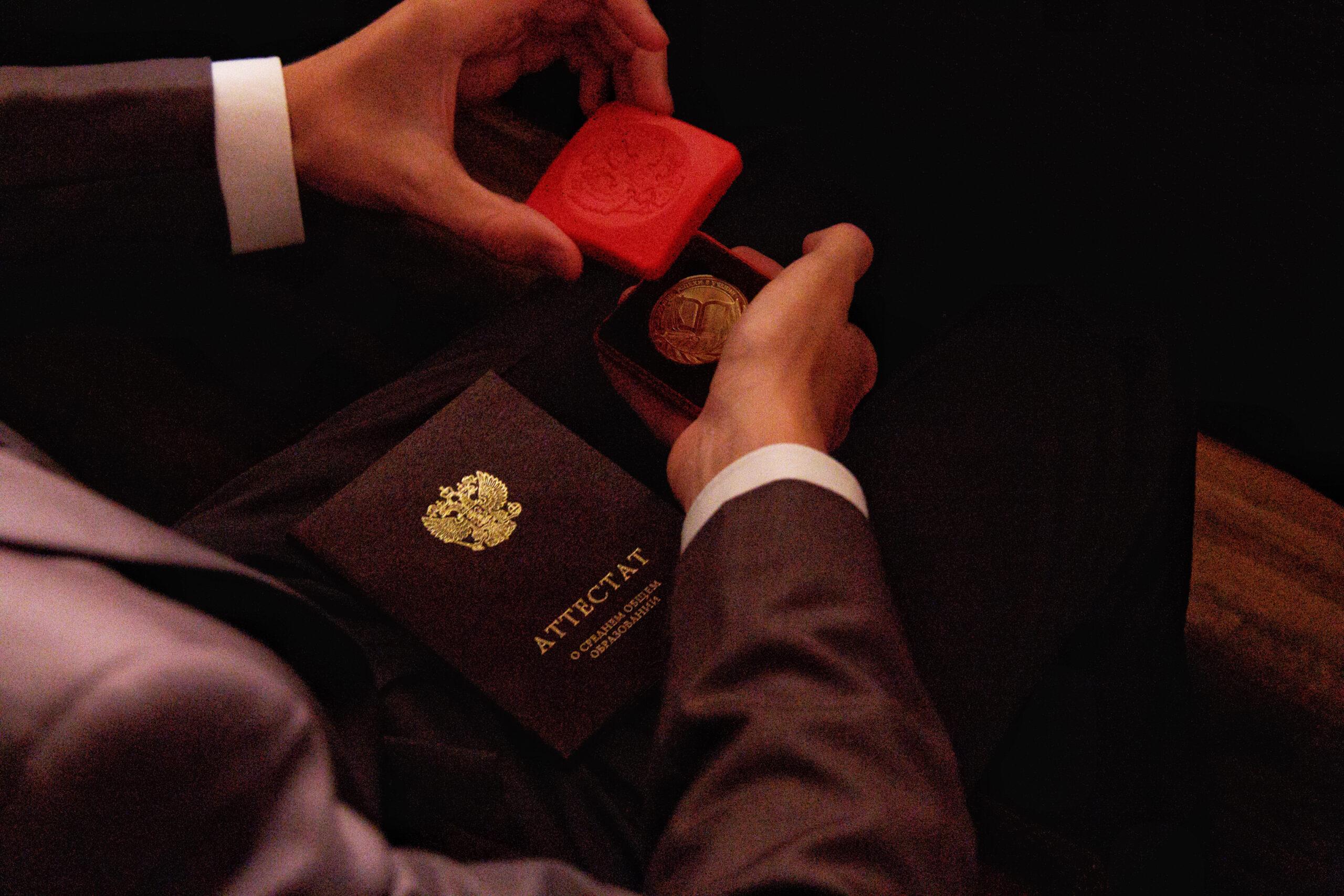 Азовским отличникам вручили золотые медали