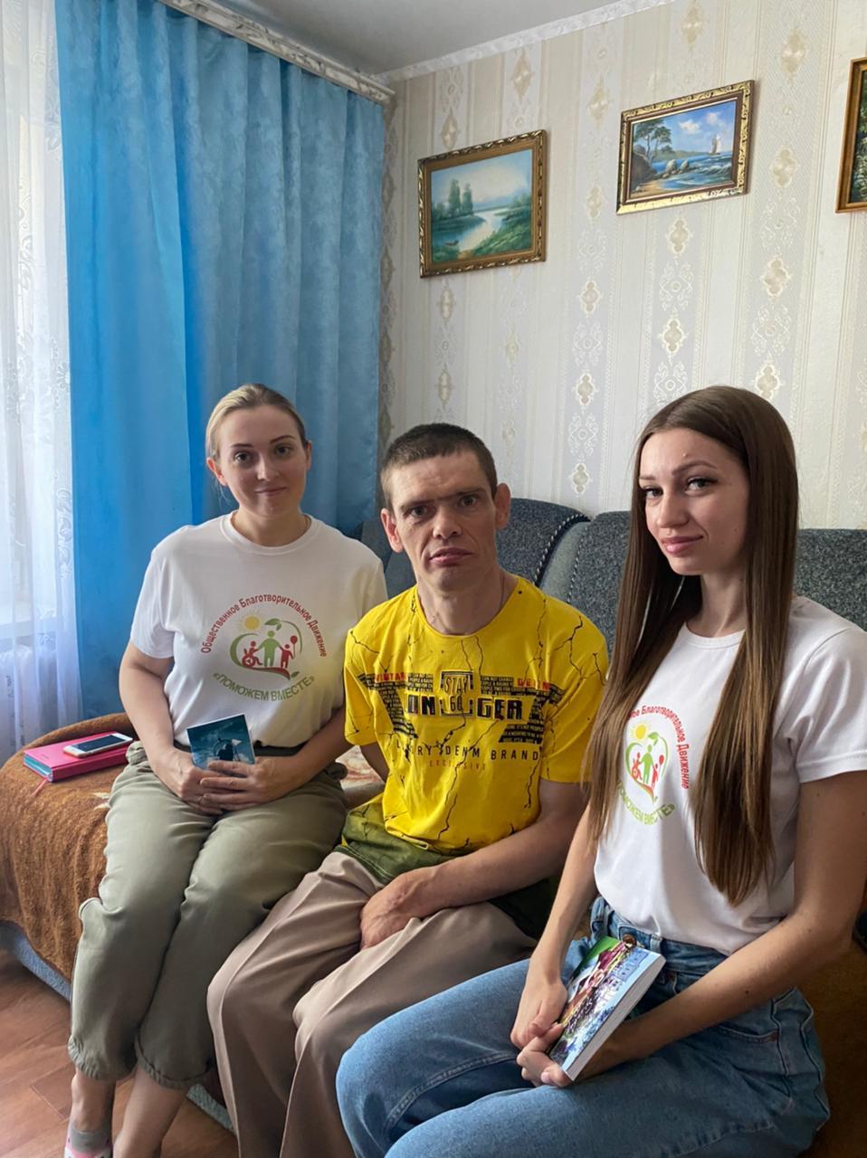 Благотворительный вечер в Азове