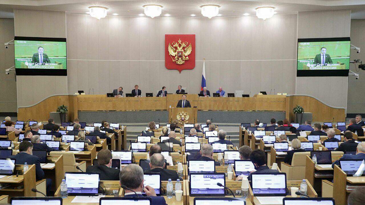 В Госдуму внесли законопроект о возвращении прежнего пенсионного возраста