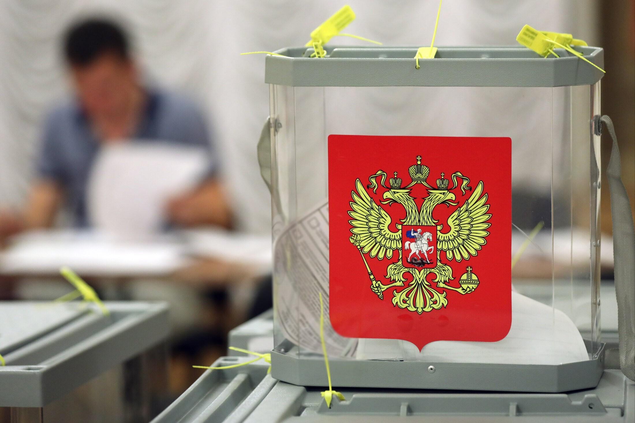 Эксперт: Во время выборов США планируют организовать в России скандалы и провокации