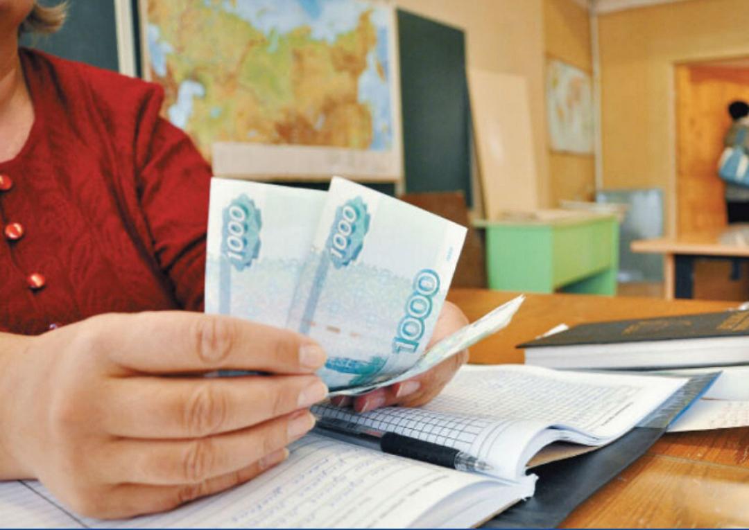 На Дону должностные оклады педагогов вырастут на 50%