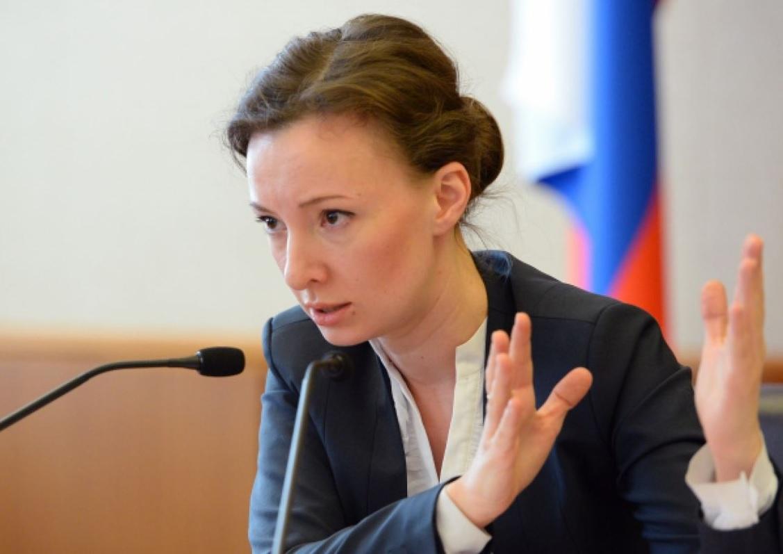 Детский омбудсмен Анна Кузнецова: «Первого сентября все дети страны должны прийти в школу»