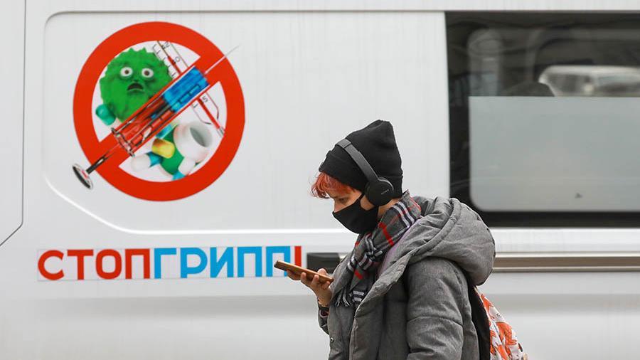 В России стартовала прививочная кампания против гриппа