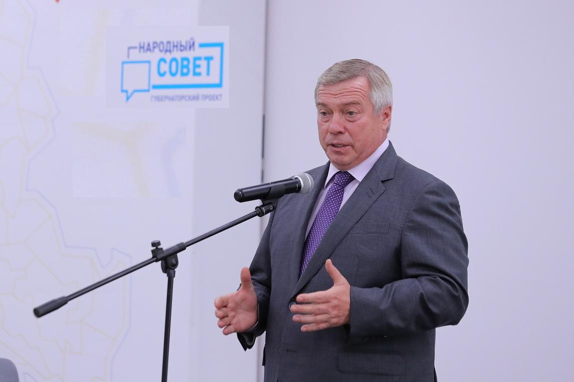 «Народный совет» решит, на что потратить полмиллиарда рублей