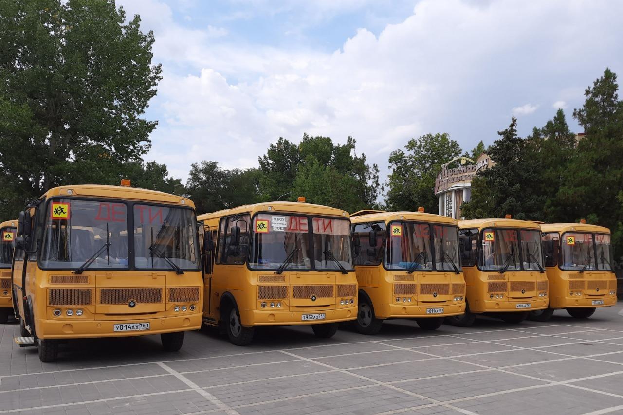 Новые школьные автобусы скоро прибудут в донской регион