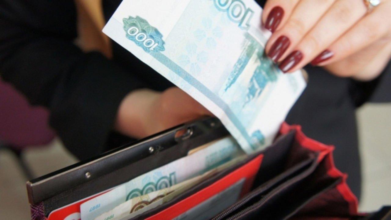 С 1 октября в России будут проиндексированы зарплаты некоторых категорий бюджетников