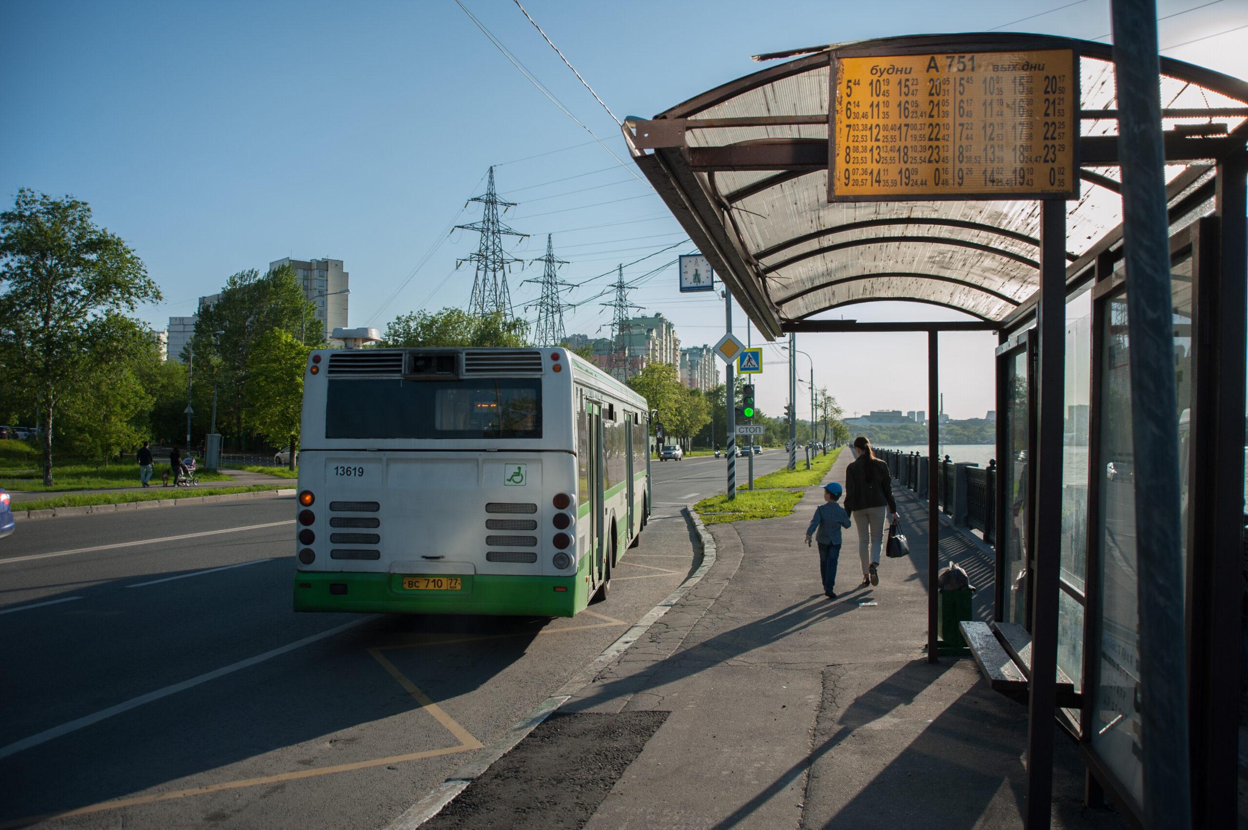 В Азове установят новые остановочные комплексы