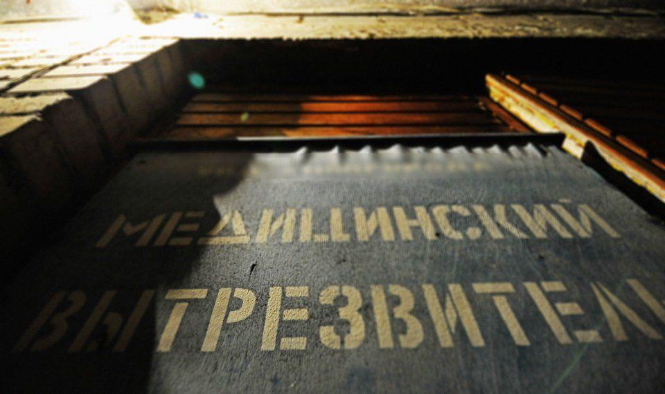 В России утвердили правила работы вытрезвителей